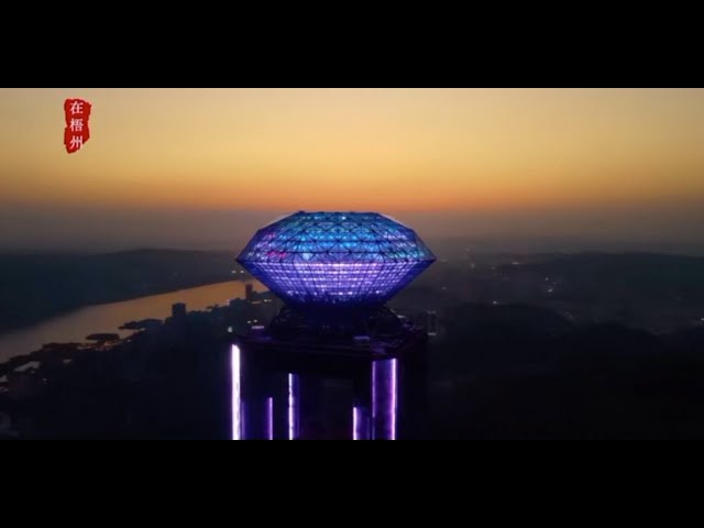 China Wuzhou City MingZhu diamond tower -128 Meter high!! The World Capital of Synthetic gemstones!