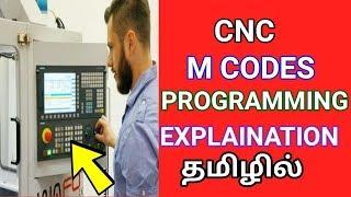 CNC MACHINE PROGRAMMING MCODES FULL EXPLAINATION   சி என் சி மெஷின் ப்ரோக்ராம்மிங் தமிழில்