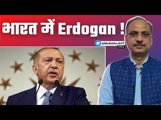 Erdogan In India !