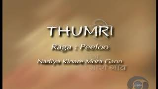Thumri- Pt. Bhimsen Joshi