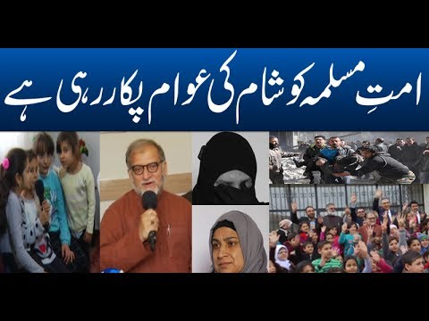 Harf e Raaz Documentary Program on Syrian Refugees | 07 June