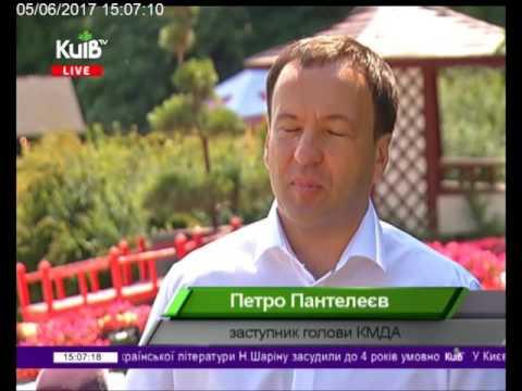 Телеканал Київ: 03.06.17 Столичні телевізійні новини 15.00