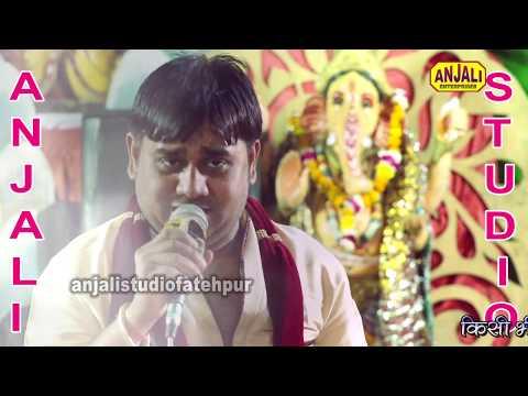 हरिशचन्द्र जी की आवाज़ में / ज़रा देर ठहरो राम / श्री राम का  सुन्दर भजन जरूर सुने