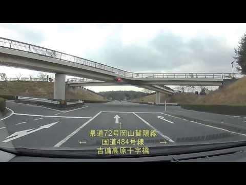 鳥取岡山県道7号智頭勝田線、右...