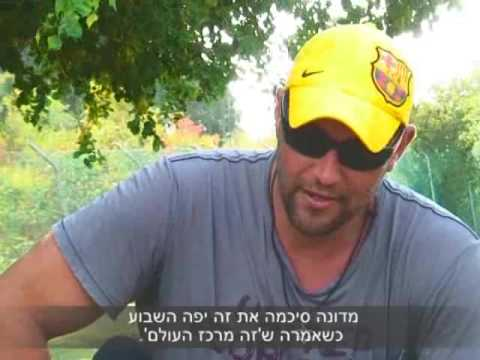 Guma Aguiar on Sports and Politics in Jerusalem
