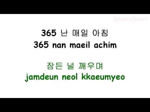 EXO K - 365 Color Coded Lyrics