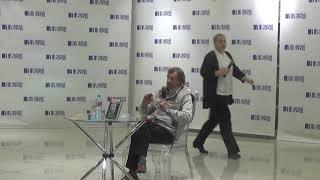 Юрий Семин в Читай-Город(8.11.18)