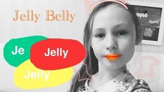 Jelly Belly challenge/Пробуем конфеты с Алисой