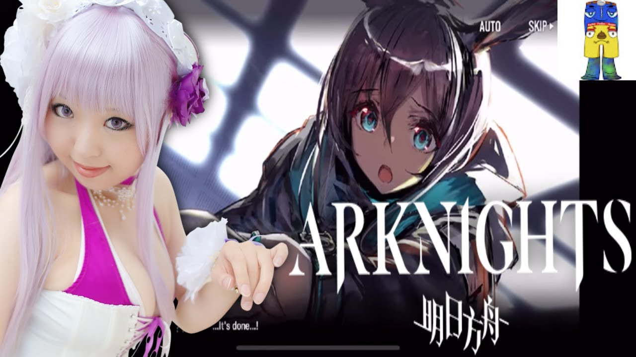 Download ARKNIGHTS NEW RELEASE GAME