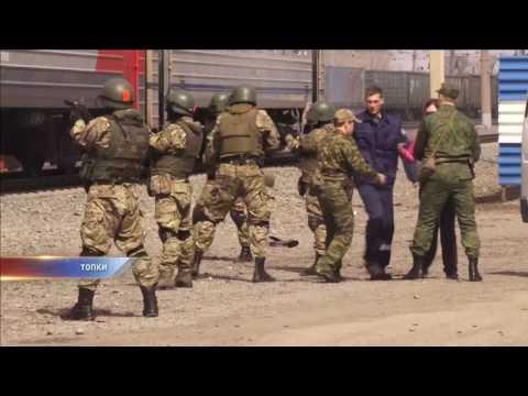 Условные террористы захватили поезд на станции города топки