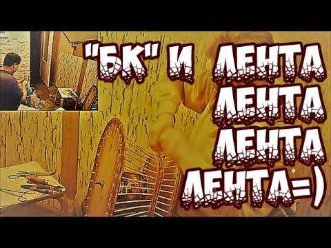 Плетение из лозы LIVE-Прямая трансляция-Мастерская LIVE)) Начало в 12.30 МСК  12.12.2018