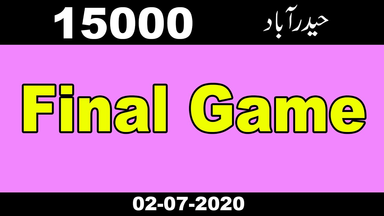 Prize Bond 15000 Final Game For City Haiderabad 02.07.2020- Video-03