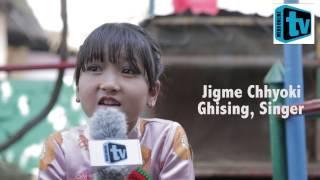 Jigme Chhyoki Ghising Interview |First Tv Interview| गायनमा अब्बल, पढाइमा पनि प्रथम