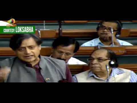Shashi Tharoor Vs Arun Jaitley On Startup India Tax Concessions   Lok Sabha Debate   Parliament