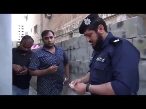 Crackdown on Mahboula - Kuwait on 30th Mar 2016 - Dauer: 6 Minuten, 7 Sekunden