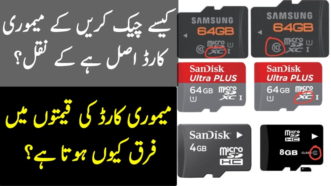 How to clone sd card serial number