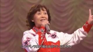 堀江美都子 - ひみつのアッコちゃん