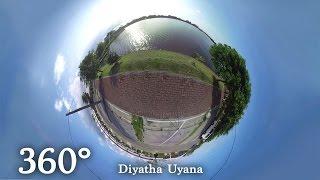 Diyatha Uyana 360° Video 4K (Diyawanna Gardens)