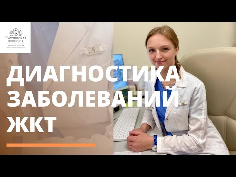 Правильная подготовка к колоноскопии и гастроскопии