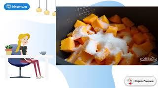 Компот из тыквы в мультиварке Вкусные рецепты с фото пошаговые