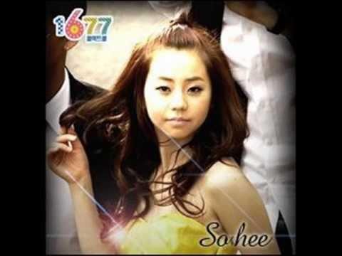 Ahn So Hee (안소희)