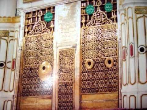 Habeeb e Khuda ka nazara kron me( bilal rafiq)
