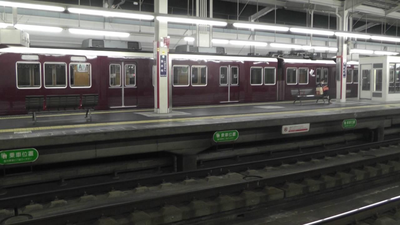 茨木市駅で夜間滞泊 - YouTube