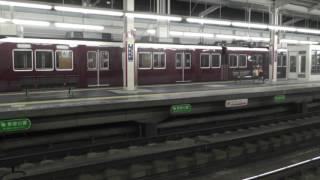 茨木市駅で夜間滞泊