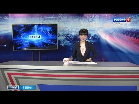 5 января - Bести Tверь 11:25 | Новости Твери и Тверской области