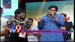 Pawan Kalyan fun with Ali @ Katamarayudu Pre release Function - TV9