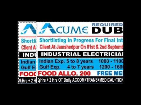 Industrial Electrician Jobs In Dubai
