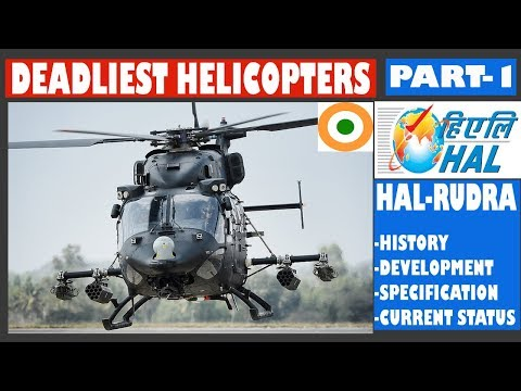 Indian Defence News: HAL Rudra Attack Helicopter,All About HAL ALH RUDRA  Helicopter in Hindi