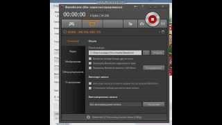 Как записать видео с голосом через Бандикам.(, 2015-08-20T09:11:51.000Z)