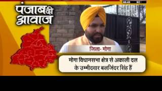 punjab polls survey punjab di awaj