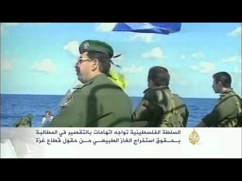 اتهامات للسلطة الفلسطينية بالتقصير في المطالبة بحقوق �...