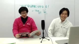 新井隆広先生『天翔のクアドラブル』第一話を読む!マンガ新連載研究室