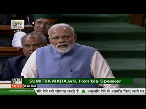 PM Shri Narendra Modi's speech in Lok Sabha