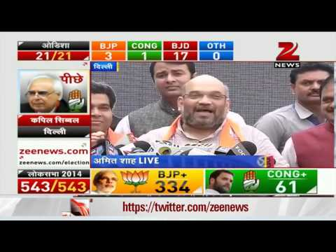 Election Results 2014: Modi wave` has become a tsunami says Amit Shah