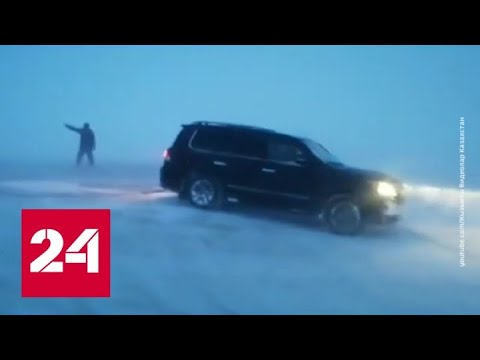 Казахстан накрыли сильные снегопады - Россия 24