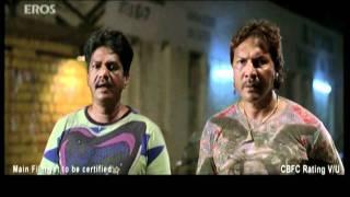 Bale Pandiya - Official Trailer