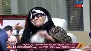 بالفيديو.. الحاجة زينب تتبرع على الهواء بحلق ثانِ لصندوق «تحيا مصر»