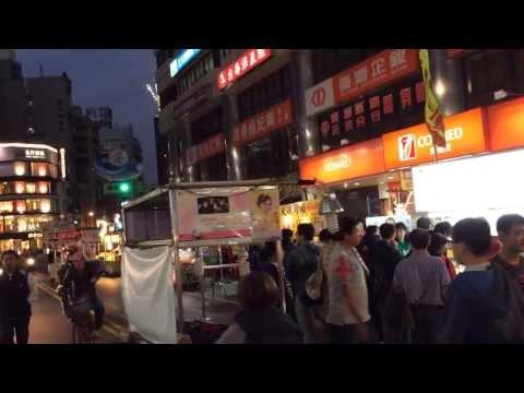 Liuhe Tourist Night Market (六合夜市) - Kaohsiung, Taiwan