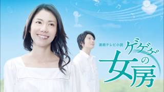 過去最高の視聴率を出している朝ドラ(NHK連続テレビ小説)は「おし...