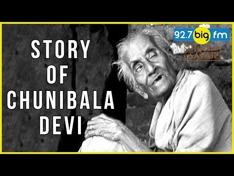 How Satyajit Ray Found Chunibala Devi ?