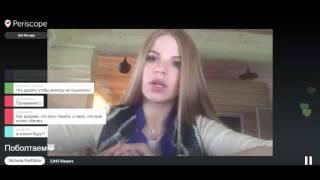 Victoria Portfolio Periscope | Вика дает мотивацию для похудения (часть 1)