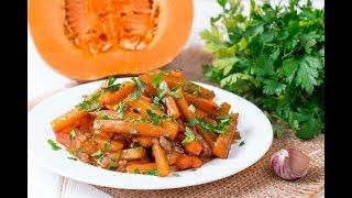 Гарнир из тыквы, лука и моркови