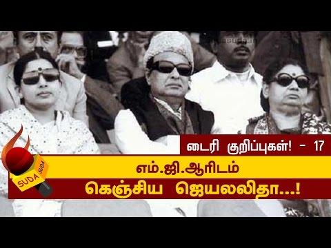 Journey of Ammu(alias)Jayalalitha: Jayalalitha pleads MGR
