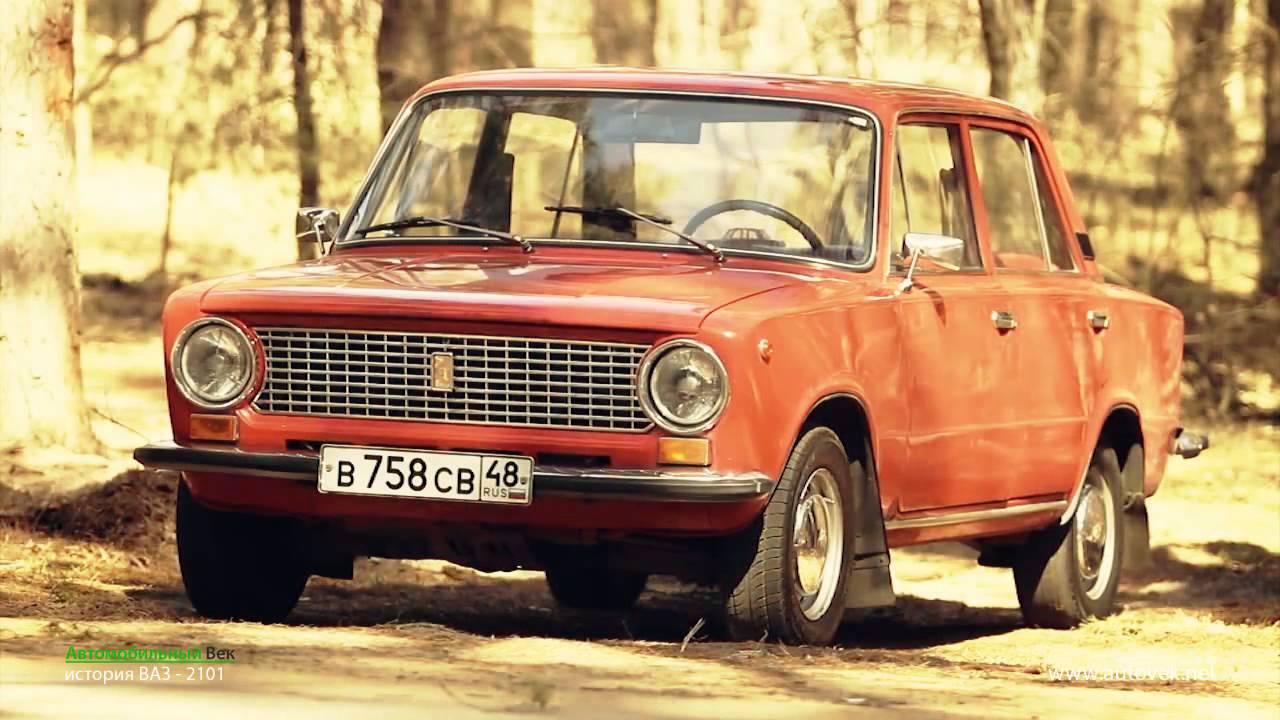 Почему выбрали Fiat 124 для ВАЗ 2101