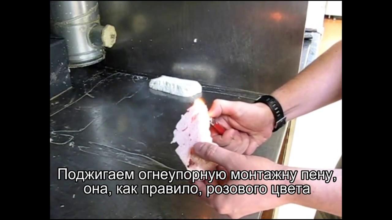 Петербургские ученые разработали противопожарную пену для сп - YouTube