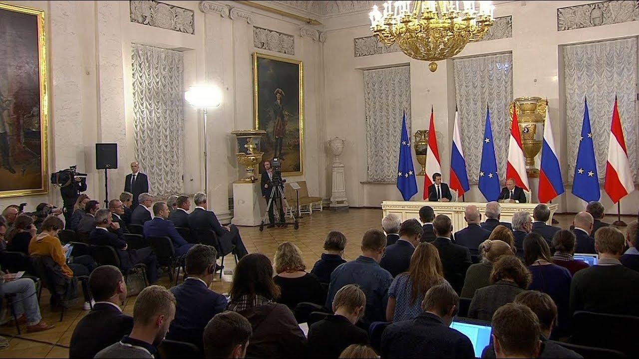 Пресс-конференция по итогам переговоров с Федеральным канцлером Австрии Себастианом Курцем
